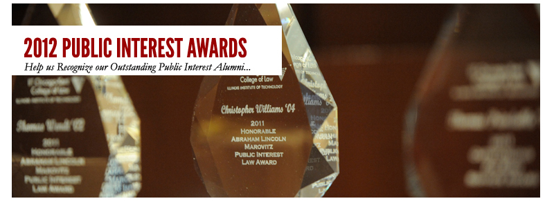 2012 Public Interest Awards